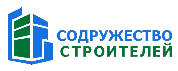 Официальный Сайт СРО СОЮЗ